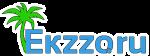 Поиск и покупка туров онлайн. Легкое путешествие с Ekzzo.ru